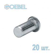 Заклёпка резьбовая GOEBEL A2 закрытая со стандартным бортом - М4 - 0.5-3.0 мм 20 шт.