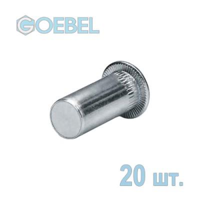 Заклёпка резьбовая GOEBEL A2 закрытая со стандартным бортом - М6 - 0.5-3.0 мм 20 шт.