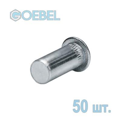Заклёпка резьбовая GOEBEL St закрытая со стандартным бортом - М4 - 0.5-3.0 мм 50 шт.