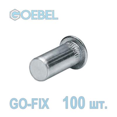 Заклёпка резьбовая GOEBEL GO-FIX St закрытая со стандартным бортом - М10 - 1.0-3.5 мм 100 шт.