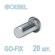 Заклёпка резьбовая GOEBEL GO-FIX St закрытая со стандартным бортом - М10 - 1.0-3.5 мм 20 шт.