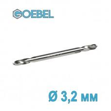 Сверло по металлу GOEBEL двухстороннее короткое HSS-G шлифованное Ø 3.2 мм