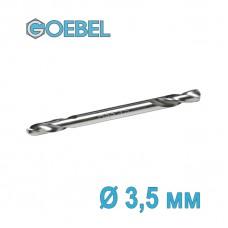 Сверло по металлу GOEBEL двухстороннее короткое HSS-G шлифованное Ø 3.5 мм