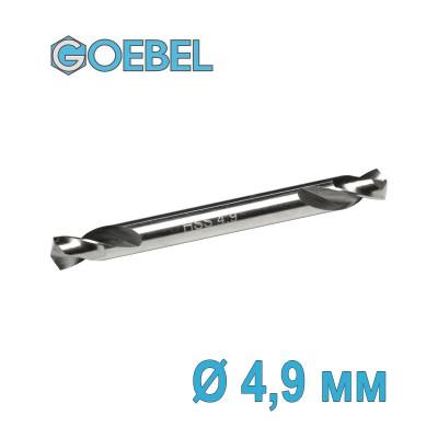 Сверло по металлу GOEBEL двухстороннее короткое HSS-G шлифованное Ø 4.9 мм