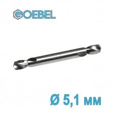 Сверло по металлу GOEBEL двухстороннее короткое HSS-G шлифованное Ø 5.1 мм